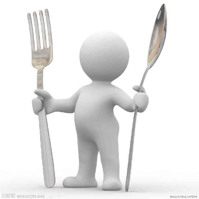 el plan del food defense